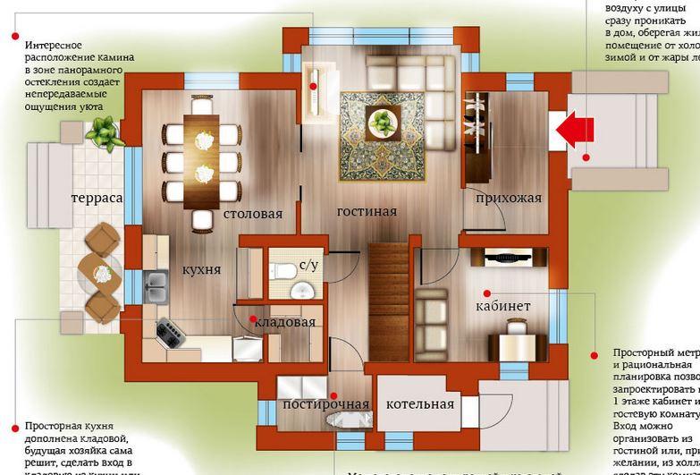 Планировка Пятикомнатная квартира площадью 136.19 кв.м в ЖК «Близкое»