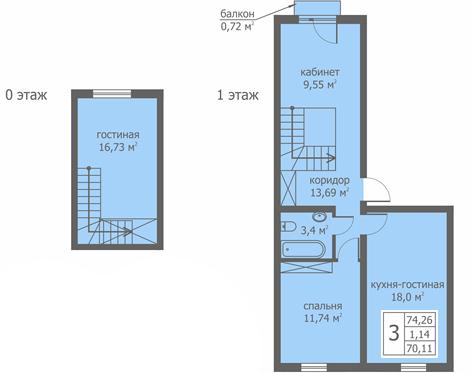 Планировка Трёхкомнатная квартира площадью 68.39 кв.м в ЖК «Близкое»